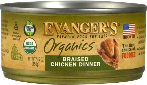 Evanger's Organics Dinner for Cats
